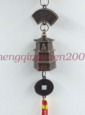 Feng Shui  Trendy Brass Dragon Bell Key Chain Ring Temple Chimes Home