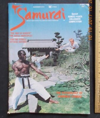 JAPAN KARATE ASSOCIATION, Hidetaka Nishiyama, AAKF 1st Issue, Shotokan, Goju Ryu