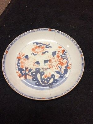 ANTIQUE CHINESE BOWL BLUE RED DRAGON CIRCA 1890,s