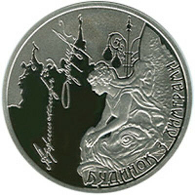 Ukraine 2013 10 Hryvnias The House with Chimeras Proof Silver Coin