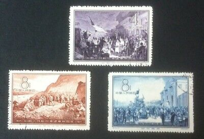 China 1957 30th Anniversary of Peoples Liberation Army. SG1741, SG1716 & SG1717