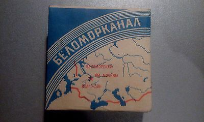 Belomorkanal cigarettes Made in USSR in 80's Alma-Ata Tobacco Factory Original