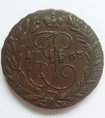RUSSIA - 2 Kopeks - 1763 - Moscow - overstruck on 4-Kopek-coin of Peter III rare