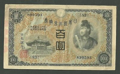 1930 Japan 100 Yen Currency Note 42A Paper Money Japanese