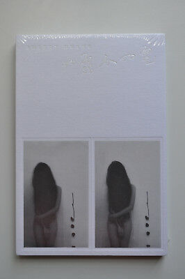 SHERRY HUANG Love Remains New Sealed Photobook
