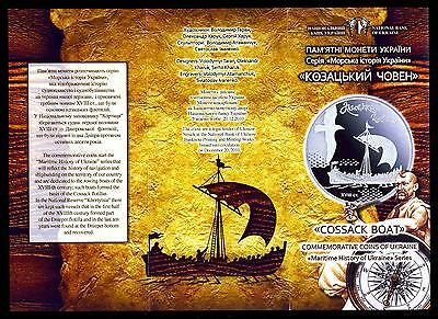 2010 Ukraine Official Booklet for the coin Cossack Boat Maritime History XVIII