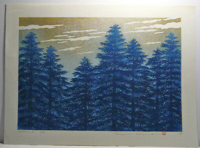 Limited Edition Japanese Woodblock Print By Hajime Namiki Tree Scene 59