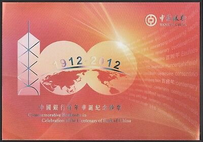 L22 HONG KONG 100 dollars 2012,P346,UNC,comm. for the Centenary of BOC in folder