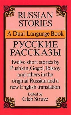 Good, Russian Stories: A Dual-Language Book (Dover Dual Language Russian), , Boo