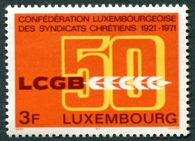 LUXEMBOURG 1971 3f SG875 MNH FG Luxembourg Christian Workers' Union Anniv #W47