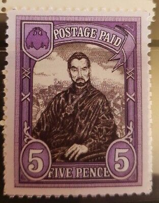 Discworld stamp 2009 seated patrician