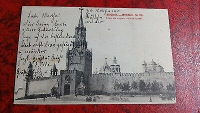 1902  old  Russia Postcard Moscow Kremlin