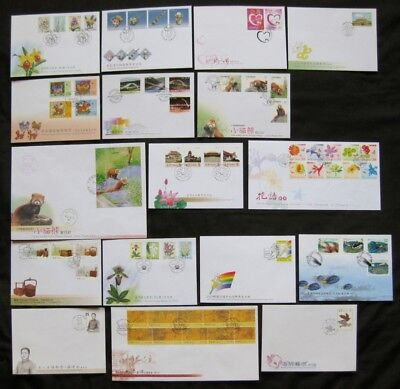 Taiwan 2007: *Complete Set of 26 First Day Covers