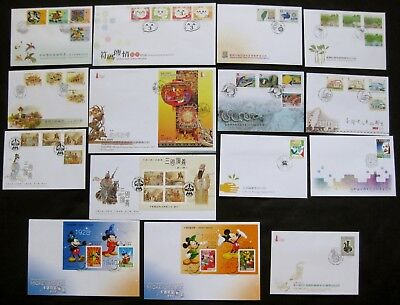 Taiwan 2005: Complete Set of 28 First Day Covers