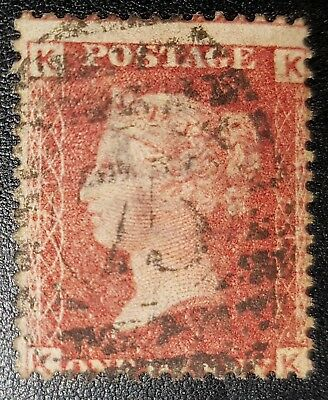 GB QV SG43 1d. red Plate71 KK used stamp (No1867)