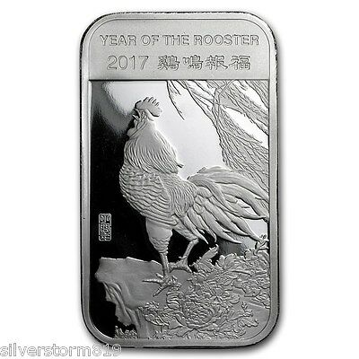 2017 Year of the Rooster  1 oz Silver Bar 999 pure silver