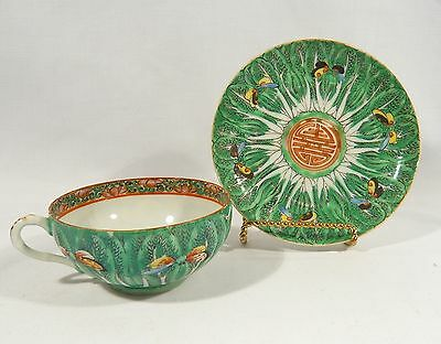 Vintage Chinese Export Famile Verte Porcelain CABBAGE TEA CUP & SAUCER Butterfly