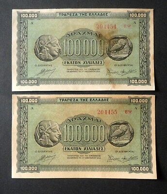 Greece 2 x 100 000 drachmai 1944 WWII banknotes lot Consecutive Numbers