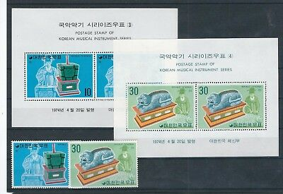 Korea South 1974 Musical Instrument Set And S/s Set Mnh See