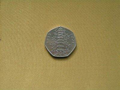 kew gardens circulated coin in very good condition 100% not a copy