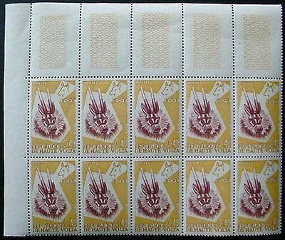 UPPER VOLTA 1960: ANIMAL MASKS CORNER MARGINAL BLOCK OF 10 x 40c  MNH STAMPS: