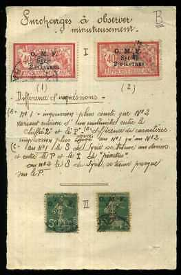 Varietee Timbres France Surcharge O.m.f. Syrie Surcharge A Observer Minusieuseme
