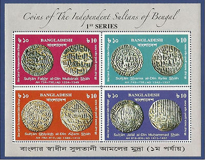 Bangladesh 2011 Mnh Ms Coins Of The Independent Sultans Of Bengal, Coin On Stamp