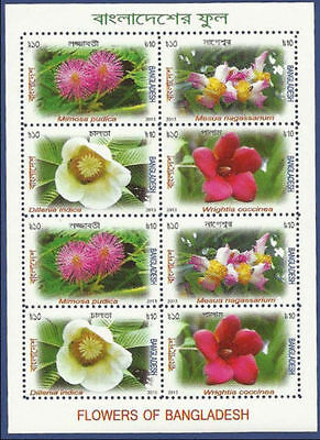 BANGLADESH MNH 2013 FLOWERS FLOWER OF BANGLADESH 8v SHEETLET SHEET