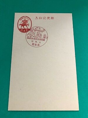 Old Japan Postcard With Air Defense Gas Mask Postmark