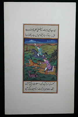 Old Hand Painted Mughal Miniature Painting Hunting Scene Horses Tiger & Script
