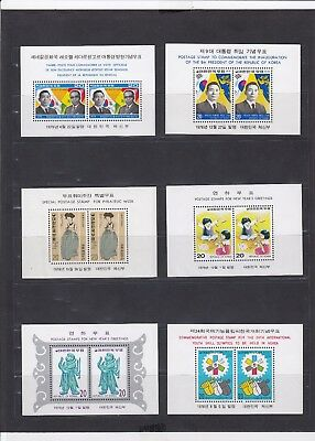1319 South Korea MNH From 1977 Great Quality Selection Lot