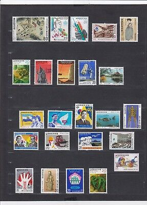1320 South Korea MNH Stamps From 1977 Great Quality Selection Lot