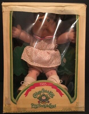 Vintage 1985 Cabbage Patch Kids Doll in Original Box (Coleco, 1983)