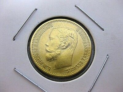 Russia Russian 1898 Gold 5 Rouble Coin Uncirculated