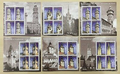 E1011 2014 Romania Architecture Towers Of Time !!! Michel 110 Euro 6Kb Mnh