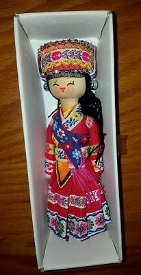 Vintage Chinese Folk Doll RARE Peoples Republic of China