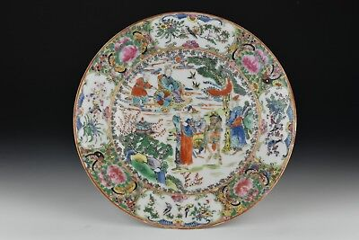 19th Century Chinese Export Porcelain Plate Character Scene