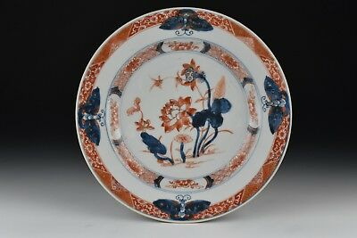 18th Century Chinese Export Porcelain Plate in Imari Pattern w/ Butterflies