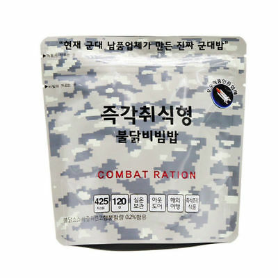 Spicy Hot Chicken Rice Korean MRE Camping Food Combat Ration Military A_r