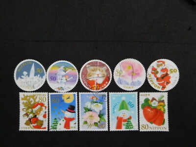 Japan Greeting Stamps ( 2007 Winter Greeting ) Used