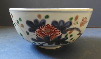 Early Japanese Arita Porcelain Bowl - 17Th Century