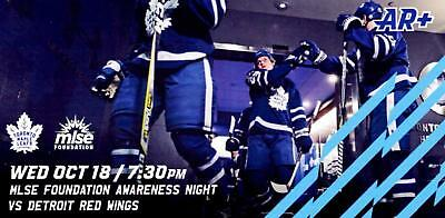 Toronto Maple Leafs Souvenir Ticket 2017 - vs. Detroit Red Wings Oct.18. Year101