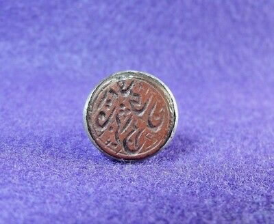 Antique Ottoman Empire Arabic Red Stone Intaglio Sealing Wax Stamp Seal Fob