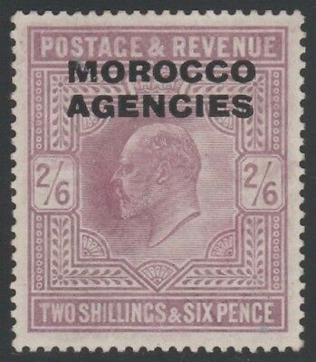 MOROCCO KEVII 1907 Issue 2s6d Scott 208  SG38  Lightly Hinged cv £95