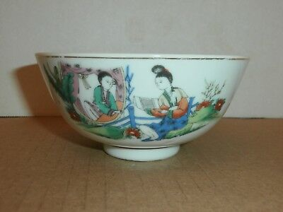 Antique Vintage Signed Japanese Rice  Bowl Geisha Girl Design
