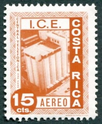 COSTA RICA 1967 15c SG759 mint MNH FG Costa Rican Electrical Industry #W47