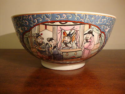 Vintage Dynasty Hand Painted in China Large Bowl by HEYGILL & H.F.P. MACAU