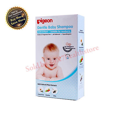 Pigeon Gentle Baby Shampoo Specially Formulated For Babies  (200 ml)
