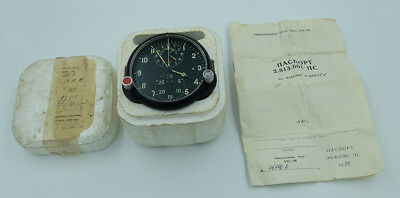 NEW! AChS-1M Russian Soviet USSR Military AirForce Aircraft Cockpit Clock #46740
