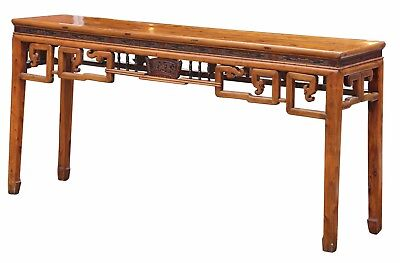Exotic Wood Chinese Altar Table - Estate Item